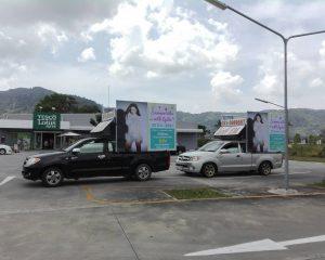 โอดี้FMมีเดียประเทศไทย  www.odyfm.com