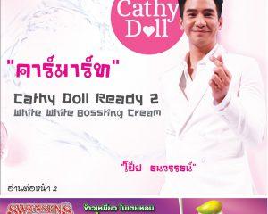 โอดี้NEWS  www.ody-news.com