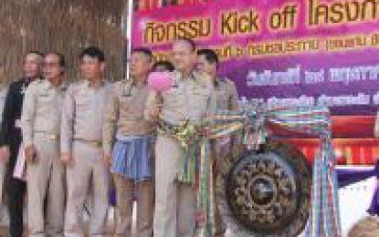 กรมชลประทาน Kick off โครงการไทยนิยม ยั่งยืน ทั่วประเทศ