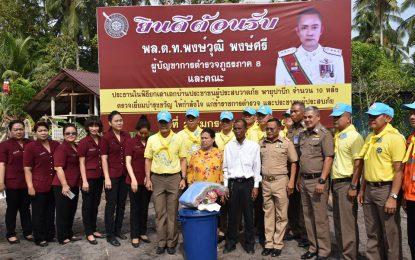ตำรวจภูธรภาค 8 ระดมกำลังสร้างบ้านให้ผู้ประสบภัยพายุโซนร้อนปาบึก ที่อำเภอเฉลิมพระเกียรติ จ.นครศรีธรรมราช จำนวน 10 หลัง