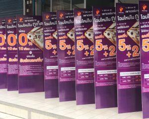 รถแห่โฆษณา  โอดี้  F.M. มีเดีย ประเทศไทย 76 จังหวัด  บริการสื่อโฆษณาครบวงจร 76 จังหวัดทั่วประเทศไทย (รวมกรุงเทพฯทั้งหมด)