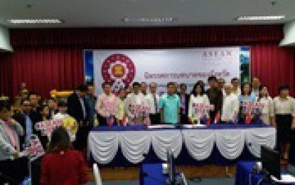จังหวัดลำปางจัดโครงการบทบาทของจังหวัดต่อการสนับสนุนการเป็นประธานอาเซียนของไทยในปี 2562 เพื่อให้ทุกภาคส่วนเตรียมพร้อมข้อมูลสนับสนุนรัฐบาลในการจัดประชุมในระดับต่างๆ ที่ไทยเป็นเจ้าภาพ