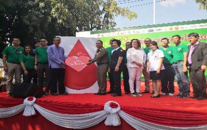 """กาชาดเชียงใหม่ ร่วมกับภาคเอกชน จัดกิจกรรม """"CP Blood Donation Day เติมใจให้เลือดเต็ม"""""""