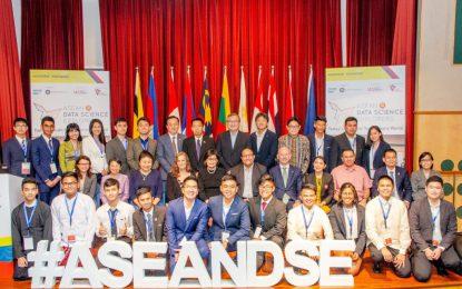 เปิดรับสมัครผู้เข้าร่วมการแข่งขัน ASEAN Data Science Explorers ครั้งที่ 3  มูลนิธิอาเซียน และ เอสเอพี เชิญชวนนักศึกษาทั่วภูมิภาคอาเซียน เรียนรู้การทำ ดาต้า อนาลิติกส์  เพื่อหาแนวทางในการแก้ไขปัญหาสังคม