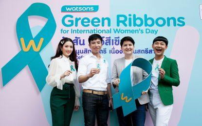 """""""แอฟ ทักษอร"""" และ """"ดีเจนุ้ย ธนวัฒน์"""" นำทัพเชิญชวนคนไทย ปลุกความสตรองช่วยเหลือเด็กและสตรีเนื่องในวันสตรีสากล"""