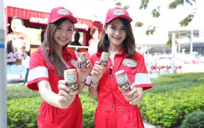 เจดีอี ทีเอช ผู้นำธุรกิจกาแฟอันดับต้นของโลก  จัดซุปเปอร์กาแฟคาราวาน แนะนำ ใหม่ ซุปเปอร์กาแฟพร้อมดื่ม พร้อมเดินสายให้กำลังใจคนไทยทั่วประเทศ