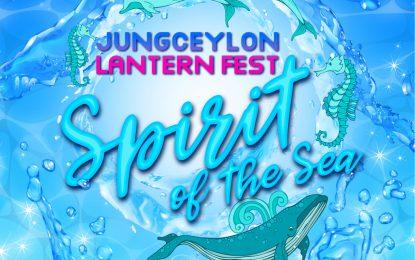 Jungceylon Lantern Fest