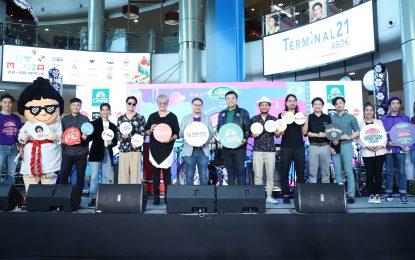 Chang Music Connection Presents  Singing in the Rain 4 เทศกาลดนตรีกลางแจ้งที่ใหญ่ที่สุดในหน้าฝน