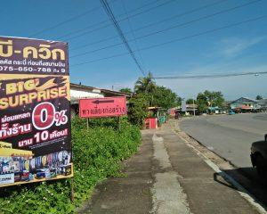 กระบี่ ผลิตติดตั้ง ป้าย 1.20*2.40  โอดี้ F.M. มีเดีย ประเทศไทย 77 จังหวัด