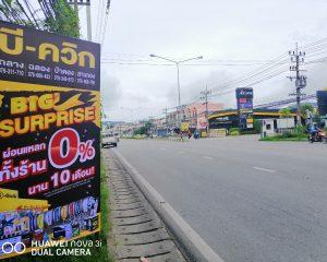 โอดี้F.M. มีเดีย ประเทศไทย 28-6-62