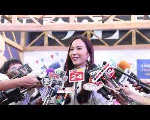 อั้ม พัชราภา ไชยเชื้อ เปิดตลาดสุดยอดสินค้าภูมิปัญญาไทย