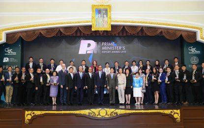 พาณิชย์มอบรางวัล PM Export Award 2019 ประกาศศักยภาพธุรกิจส่งออกไทย  มุ่งสู่ความเป็นเลิศในตลาดสากล