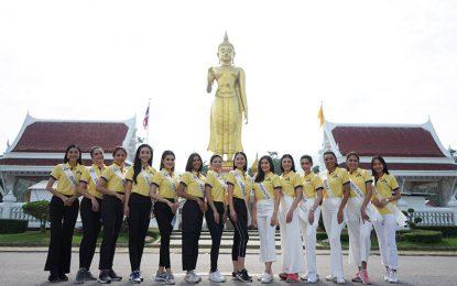 เปิดตัว19 สาวงามเมืองใต้อย่างเป็นทางการ กับการประกวดนางสาวไทย2562 ระดับภูมิภาคใต้