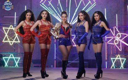 """""""หญิงลี"""" ส่งแรงใจเชียร์ทั่วไทยปล่อยเพลงใหม่ """"ขวัญใจมหาเชียร์ส"""" ส่งพลังให้คนไทยสู้สุดใจในช่วงปลายปี"""
