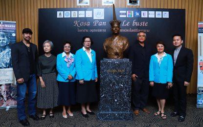 """สมาคมครูภาษาฝรั่งเศสแห่งประเทศไทยในพระราชูปถัมภ์ฯ จัดทำรูปปั้น """"Kosa Pan: Le busteโกษาปาน อนุสรณ์สถานแห่งมิตรไมตรีที่ถนนสยาม""""  ครั้งแรกกับการนำไปประดิษฐาน ณ ถนนสยาม เมืองแบรสต์ ประเทศฝรั่งเศส"""
