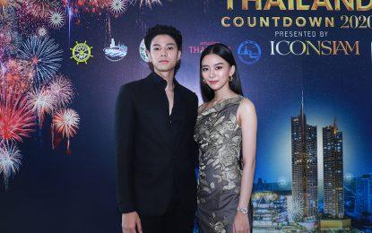 """""""แบงค์-แพรวา"""" ชวนส่องโปรแกรมมอบความสุขส่งท้ายปีระดับโลก ในงาน Amazing Thailand Countdown 2020 ณ ลานริเวอร์พาร์ค ไอคอนสยาม"""
