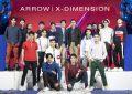 "ARROW X-DIMENSION : GIFT & CELEBRATION เปิดคอลเลคชั่นใหม่ครั้งนี้ เพื่อร่วมเฉลิมฉลองเทศกาลแห่งความสุขที่ใกล้จะมาถึง ด้วยบรรยากาศภายใต้งาน ""LET'S JOIN ARROW X-DIMENSION CELEBRATE WITH ICE PARIS"""