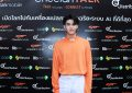 CheetahTALKเปิดตัวแล้ว!! ครั้งแรกในไทยกับสุดยอดเครื่องแปลภาษาอัจฉริยะ มาพร้อมด้วยเทคโนโลยี AI สุดล้ำสมัย
