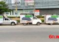 สงขลา/หาดใหญ่/สะเดา  ฯลฯ      6-2-63     โอดี้  F.M. มีเดีย ประเทศไทย 77 จังหวัด  บริการสื่อโฆษณาครบวงจร 77 จังหวัดทั่วประเทศไทย (รวมกรุงเทพฯทั้งหมด)