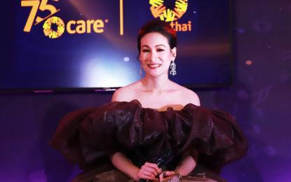 """มูลนิธิรักษ์ไทย พาทุกท่านส่งมอบความสุข แห่ง""""การให้"""" ในคอนเสิร์ตการกุศล Raks Thai Charity Concert  ระดมทุนช่วยเหลือเด็กด้อยโอกาสทั่วประเทศ"""