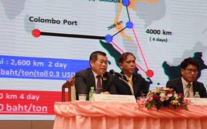 """นิพนธ์ ร่วมเสวนา """"คลองไทยคุ้มค่าต่อไทยหรือไม่"""" พร้อม หนุนในเชิงเศรษฐกิจ แนะ ต้องศึกษาผลกระทบให้ครอบคลุมทุกมิติทั้งความมั่นคง สิ่งแวดล้อม ระบบนิเวศ และแหล่งทุน"""