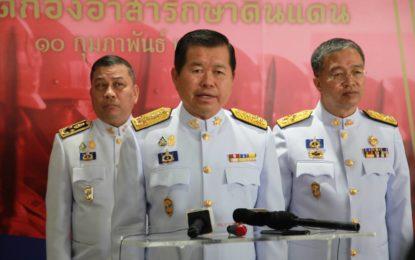 นิพนธ์ ฯ  เป็นประธานวันสถาปนากองอาสารักษาดินแดน ครบรอบ 66 ปี ย้ำ อส.เป็นกลไกสำคัญของกระทรวงมหาดไทย ในการดูแลความมั่นคง ความสงบเรียบร้อย เพื่อบำบัดทุกข์ บำรุงสุข พี่น้องประชาชน