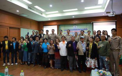 ส.ปชส.ยโสธร อบรมเครือข่ายประชาสัมพันธ์เพื่อสร้างสรรค์ท้องถิ่น ทุกเสียงคือพลัง ร่วมเลือกตั้งท้องถิ่นไทย