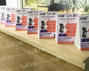 พังงา ฯลฯ    13-3-63     โอดี้  F.M. มีเดีย ประเทศไทย 77 จังหวัด  บริการสื่อโฆษณาครบวงจร 77 จังหวัดทั่วประเทศไทย (รวมกรุงเทพฯทั้งหมด)
