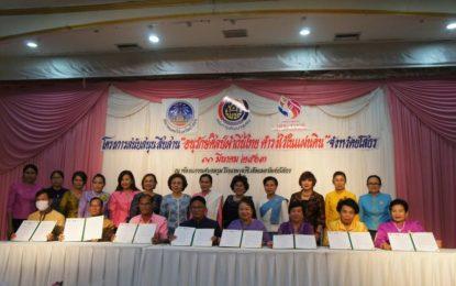 ยโสธรจัดงานสืบสานอนุรักษ์ศิลป์ผ้าถิ่นไทยดำรงไว้ในแผ่นดิน