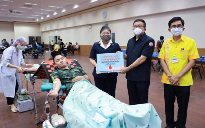 จังหวัดขอนแก่น จัดกิจกรรมรับบริจาคโลหิตเคลื่อนที่ในโครงการ Plus 1 เพิ่มจำนวนครั้ง เพิ่มโลหิต เพิ่มชีวิต (Plus Blood Donation, More Blood More Lives)