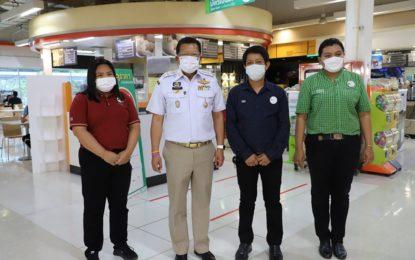 ผวจ.ระนอง ตรวจเข้มสถานประกอบการร้านเครื่องเล่นเด็กงดบริการ 14 วัน ป้องกันไวรัสโควิด-19