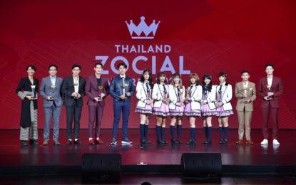 """ที่สุดตัวอย่างที่ดีแห่งปี! """"นาย ณภัทร"""" นำทีมบุคคลในวงการบันเทิง คว้ารางวัลในฐานะผู้สร้างสรรค์ผลงานดีเยี่ยมบนโซเชียลมีเดีย ในงาน Thailand Zocial Awards 2020 ครั้งที่ 8"""