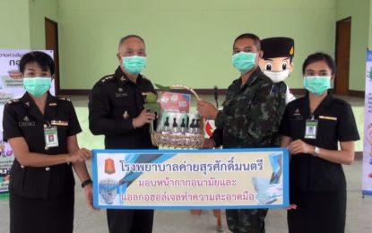 รพ.ค่ายฯ ลำปาง แจกหน้ากากอนามัยและเจลล้างมือ ออกรณรงค์ให้ความรู้ป้องกันโรคโควิด-19