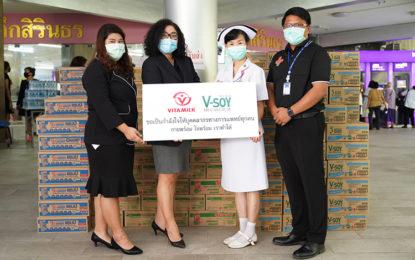 ไวตามิ้ลค์ และ วีซอย อาสาเป็นทัพหลัง จัดนมถั่วเหลือง 500,000 กล่อง ให้โรงพยาบาล 46 แห่งทั่วประเทศ กายพร้อม ใจพร้อม เราทำได้