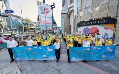 ราชประสงค์! ออกมาตรการสุขภาพและความปลอดภัย ชูโมเดลพื้นที่สาธารณะไร้ COVID-19 ครั้งแรกในประเทศไทย  ลุยกิจกรรมแรกBig Cleaning Day 28 เม.ย.นี้