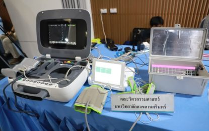 จังหวัดสงขลา ร่วมกับ คณะแพทย์โรงพยาบาลสงขลานครินทร์และโรงพยาบาลในจังหวัดสงขลา เปิดโรงพยาบาลสงขลานครินทร์ สาขา 2 (Songkhla Covid – 19 Recovery Camp) เพื่ออำนวยความสะดวกให้แก่บุคลากรทางการแพทย์และรองรับผู้ป่วยติดเชื้อไวรัส Covid – 19