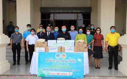 ยโสธรส่งมอบหน้ากากอนามัยจากกระทรวงมหาดไทยมอบไห้กลุ่มเสี่ยงในพื้นที่