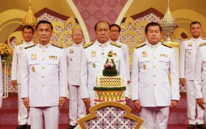นายนิพนธ์  บุญญามณี รัฐมนตรีช่วยว่าการกระทรวงมหาดไทย (มท.2)  เข้าร่วมบันทึกเทปถวายพระพรชัยมงคล สมเด็จพระนางเจ้าสุทิดา พัชรสุธาพิมลลักษณ พระบรมราชินี เนื่องในโอกาสมหามงคลเฉลิมพระชนมพรรษา ในวันที่ 3 มิถุนายน 2563 ณ สถานีวิทยุโทรทัศน์แห่งประเทศไทย ถนนวิภาวดีรังสิต