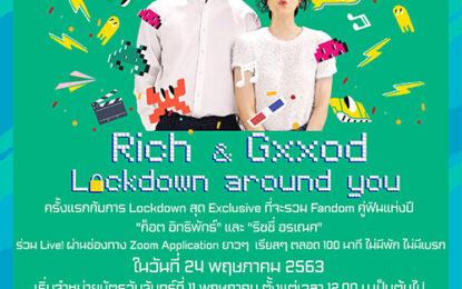 """โซนิกซ์ยูธ 1999 เปิดตัว ออนไลน์เอนเตอร์เทนเม้นต์รูปแบบใหม่ครั้งแรกในประเทศไทย กับ """"Fandom X-Clusive Live"""" จัด Interactive Conference เอาใจแฟนดอมกับซุปตาร์-ดาราไทย ประเดิมกับคู่ฟินแห่งปี ก็อต-อิทธิพัทธ์ และ ริชชี่ อรเณศ"""