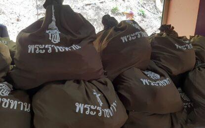สมเด็จพระเทพฯ พระราชทานถุงยังชีพ ให้นักเรียนโรงเรียนล่องแพวิทยา อำเภอสบเมย จังหวัดแม่ฮ่องสอน