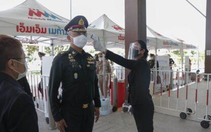 รองผู้บัญชาการทหารสูงสุด ลงพื้นที่ชายแดนจังหวัดสระแก้ว ตรวจเยี่ยมการปฏิบัติงานจุดผ่านแดนและสถานประกอบการ