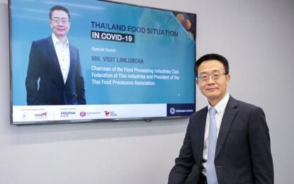 ประธานกลุ่มอุตสาหกรรมอาหาร สภาอุตสาหกรรมแห่งประเทศไทย  แนะทางรอดและโอกาสอุตสาหกรรมอาหารและเครื่องดื่มไทยในวิกฤติ โควิด-19