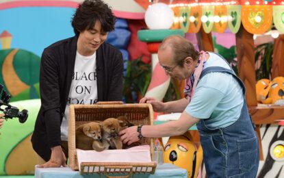 """เตรียมยิ้มรับมุขตลก กับรายการ""""สวนสัตว์มหาสนุก"""" Shimura Zoo  แฟนคลับ """"ชิมูระ เคน"""" ห้ามพลาด ทางช่อง 9"""
