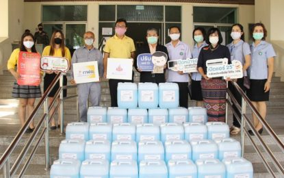 กระทรวงพลังงาน ร่วมกับ กฟผ. และบริษัท ปตท. จำกัด (มหาชน) ส่งมอบแอลกอฮอล์ให้โรงพยาบาลส่งเสริมสุขภาพตำบล ในจังหวัดน่าน จำนวน 14,100 ลิตร