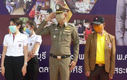 """ตำรวจสระบุรีปล่อยขบวนรถโครงการ """"รับอาหารฟรีครับ"""""""