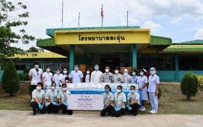 โรงพยาบาลละอุ่นรับมอบอุปกรณ์ทางการแพทย์จากเซเว่นฯ มูลค่า 1 ล้านบาท