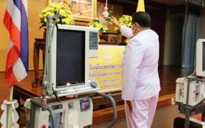 โรงพยาบาลสระบุรีจัดพิธีรับมอบเครื่องมือแพทย์พระราชทาน เพื่อรับมือสถานการณ์โควิด-19