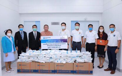 กองทุน มิตรผล-บ้านปู รวมใจช่วยไทยสู้ภัย COVID-19 มอบเครื่อง CT Scan พร้อมอุปกรณ์ทางการแพทย์ มูลค่ารวม 19 ล้านบาท เสริมเกราะป้องกันโรงพยาบาลศรีนครินทร์ จังหวัดขอนแก่น