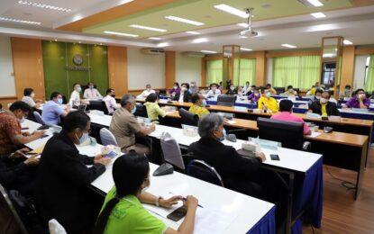 จังหวัดสงขลา ประชุมคณะกรรมการโรคติดต่อจังหวัดสงขลา ครั้งที่ 21/2563 เพื่อติดตามเรื่อง สถานการณ์การแพร่ระบาดของโรคโควิด-19
