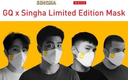GQ Apparel จับมือ สิงห์ ผู้นำตลาดเครื่องดื่ม ออกหน้ากากผ้า GQ x Singha Limited Edition Mask ตอบโจทย์ไลฟ์สไตล์ผู้บริโภคปัจจุบัน พร้อมช่วยเหลือคู่ค้าสู้วิกฤตอย่างปลอดภัย